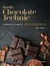 Basic Chocolate Technic(베이직 초콜릿 테크닉)