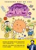 과학이 톡톡 쌓이다! 사이다 4: 바이러스(국립과천과학관 어린이 과학 시리즈)