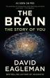 [보유]The Brain