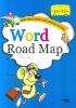 WORD ROAD MAP(금도끼 은도끼)
