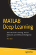 [보유]MATLAB Deep Learning