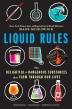 [보유]Liquid Rules