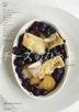 [보유]チ-ズのひと皿 味わい樂しむ123レシピ