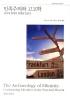 민족주의와 고고학(영남문화재연구원 학술총서 2)