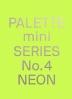 [보유]Palette Mini Series 04
