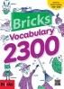 [보유]Bricks Vocabulary 2300