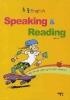 초등 ENGLISH SPEAKING & READING(CD1장포함)
