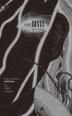 빈티(Binti): 밤의 가장꾼(FoP(포비든 플래닛))