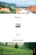 이번엔 남해안(개정판)(Enjoy 국내여행 시리즈 3)