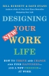 [보유]Designing Your New Work Life