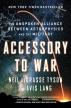 [보유]Accessory to War
