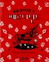꽃을 좋아하는 소 페르디난드(비룡소의 그림동화 48)(양장본 HardCover)