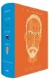 J. M. 쿳시 자전소설 3부작 세트(J. M. 쿳시 자전소설 3부작)(양장본 HardCover)(전3권)