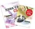 프리미어 프로 CS4(CD1장포함)