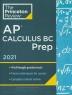 [보유]Princeton Review AP Calculus BC Prep(2021)