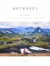 아트래블(Artravel)(2017년 Vol. 16)