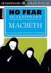 [보유]Macbeth (No Fear Shakespeare)