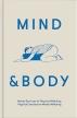 [보유]Mind & Body