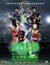 K리그 스카우팅리포트(2020)