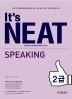 It s NEAT Speaking 2급(잇츠 니트 스피킹 2급)