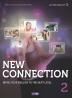 New Connection. 2(CD1장포함)