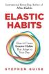 [보유]Elastic Habits
