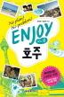 ENJOY 미니북 호주(Enjoy 세계여행 시리즈 7)(포켓북(문고판))