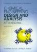 [보유]Chemical Engineering Design and Analysis