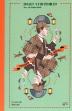 셜록 홈즈 더 얼티밋 에디션: 홈즈 편(반양장)