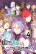 Re: 제로부터 시작하는 이세계 생활 Ex. 4(노블엔진(Novel Engine))