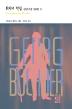 뷔히너 전집(열린책들 세계문학 247)(양장본 HardCover)