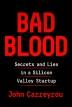 [보유]Bad Blood