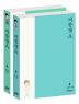 여중생A 세트(4-5권)(전2권)