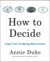 [보유]How to Decide