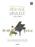 뉴에이지 우쿨렐레(New Age Ukulele)(스프링)