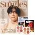 싱글즈(Singles)(2019년12월호)