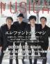 [해외]MUSICA(ムジカ) 2018.04