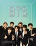 [보유]BTS: Rise of Bangtan (방탄소년단)