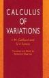 [보유]Calculus of Variations