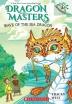 [보유]Wave of the Sea Dragon (Dragon Masters #19)
