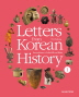 Letters from Korean History. 1