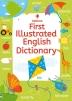 [보유]First Illustrated English Dictionary