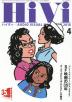 [해외]하이비 HIVI 2018.04