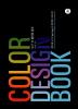 도시 속 컬러를 읽다 COLOR DESIGN BOOK(양장본 HardCover)
