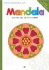 만다라(Mandala). 5: 한국전통문양 세계문양(누리과정 만다라 컬러링북)