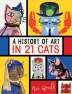 [보유]A History of Art in 21 Cats