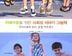 자폐아동을 위한 사회성 이야기 그림책