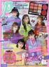 팝틴 ポップティ-ン 2019.04