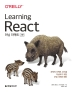 러닝 리액트(Learning React)(2판)