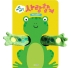 매일 매일 사랑할게: 아기 개구리(뽀뽀곰 시리즈)(보드북)